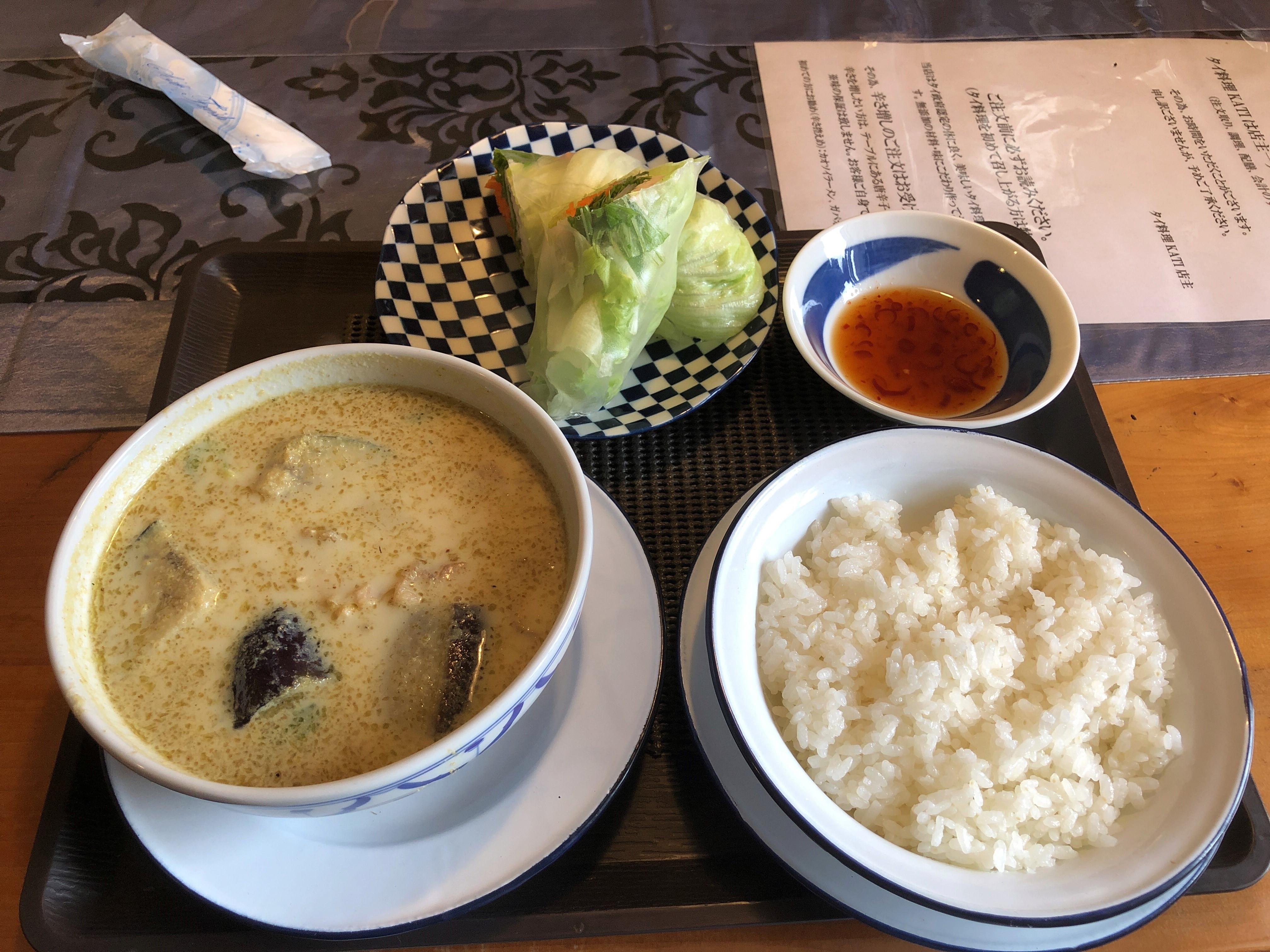 本格タイ料理が味わえると噂のカフェKATIに初訪問、美味しいと噂のグリーンカレーを頂いてきました