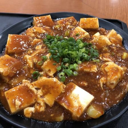 スタ丼インスパイアのお店、「爆肉丼の店まっくす」に初訪問 宇都宮店限定、店長本気の麻婆豆腐定食を食べてみる