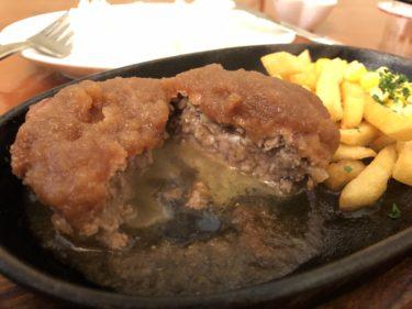 宇都宮市役所前、「りべるた食堂」にてハンバーグランチ!溢れる肉汁が食欲をそそる肉厚ハンバーグにステーキソースを添えて