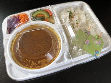 【テイクアウト】燻製の専門店「SMOKEMAN」がランチのテイクアウトを開始 「燻製カレー」なるメニューが気になり食べてみた