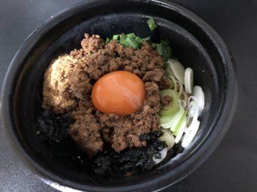 【テイクアウト】担々麺専門店「タンタン本舗」がテイクアウトを開始 持ち帰り用新メニュー「特製スタミナまぜそば」を食べてみた