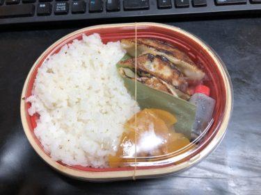 【テイクアウト】宇都宮オリオン通り、餃子専門店「オリオン餃子」 今だけ限定500円で買える「餃子弁当」を食べてみた