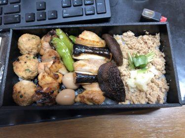 宇都宮オリオン通り近く、おでん「種一 本店」のお弁当をテイクアウト 炭火香る激旨「焼鳥弁当」を食べてみた