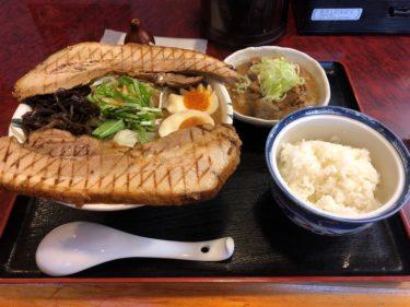 茨城県結城市の味噌ラーメン専門店「らぁめんみそ神」 特大チャーシューが2枚乘った「濃厚芳醇味噌らぁめん」を食べてみた