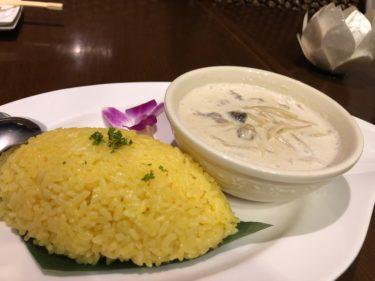 宇都宮でバリのリゾート感覚が味わえる?アジアン料理専門店「バリヤン」 異国情緒漂う世界観の中でいただくコク旨グリーンカレー