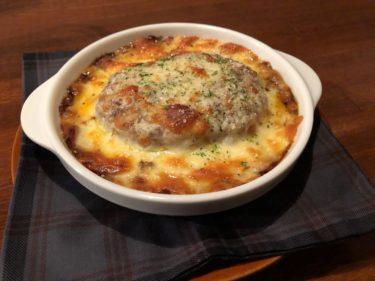 石倉リノベーションカフェ「サボイアs-21」 ランチ限定、カリカリチーズが美味しいハンバーグ焼きカレー