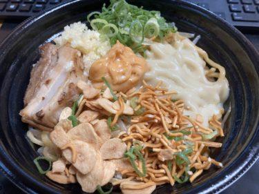 大谷街道沿い「ジパング軒駒生店」でテイクアウト レンチンOKあったかまぜそばがお家で食べられる