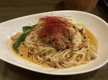担々麺専門店「坦々本舗」へと再び 夏季限定メニュー「汁なし豆乳担々麺」を食べてきた
