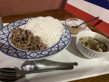 JR宇都宮駅東口、タイ料理専門店「KRUNG THEP」 品数豊富なエスニックな料理をリーズナブルなお値段で。