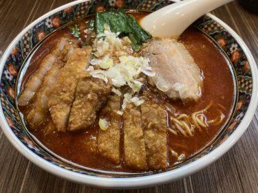 宇都宮大通り「寿限無担々麺」 辛さ最大!「パイコー担々麺」を食べてきた