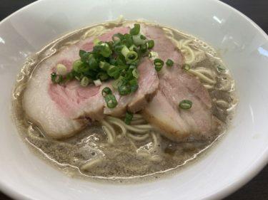 石井町に煮干し専門のラーメン店「三和 中華ソバ店」がオープン 水と煮干しだけで作った無化調中華そば