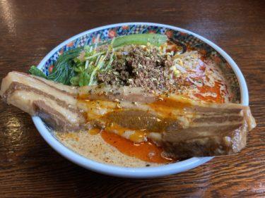担々麺専門店「タンタン本舗」が新作メニューを販売 濃厚の更に上、特濃担々麺を限界まで辛くして食べてきた
