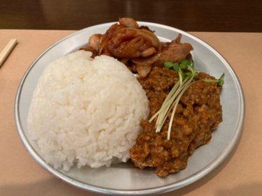栃木市のキーマカレー専門店「れれれのカレー」 キーマカレーと豚の生姜焼きがセット「いつものプレート」を食べてきた