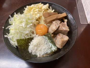 栃木市の名店「にい村」再び 期間限定「カレーみそまぜそば」を限界まで辛くして食べてみた
