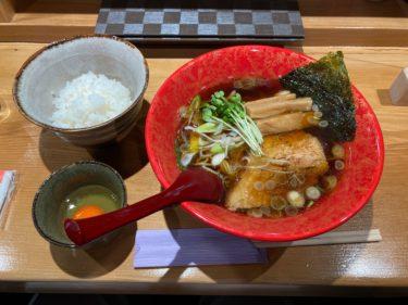 宇都宮砥上町にオープン「麺や 五助」 店主のこだわりが見え隠れする絶品醤油らーめん