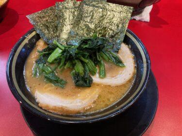 宇都宮下栗町、王道系家系ラーメン「たつ屋」 数量限定バラチャーシュー麺と辛ネギ丼を食べてみる
