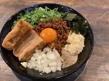 宇都宮大学近く「オオモリ製作所」の新作メニューは台湾まぜそば ボリュームたっぷり、最後は追い飯のサービス付き