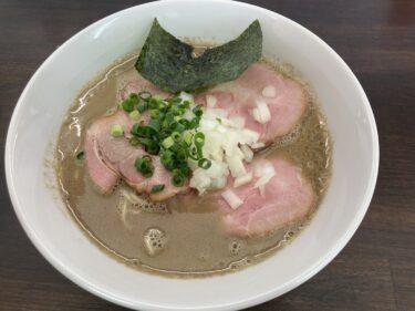 煮干しラーメン専門店「三和」に再訪問 濃厚煮干しソバに和え玉を添えて